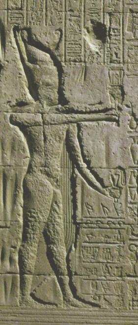 Ihy _ Egyptian _ Gods