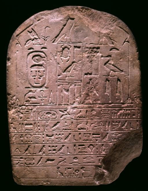 al-'Irāqī. (British Museum, EA 852)