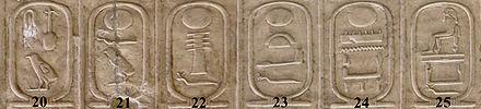 440px abydos koenigsliste 20 25