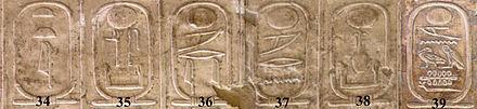 440px abydos koenigsliste 34 39