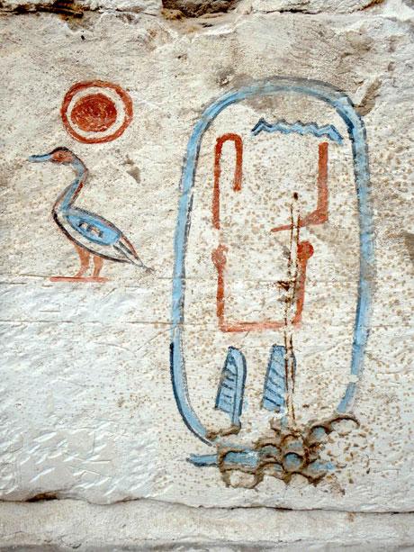 Abydos 5