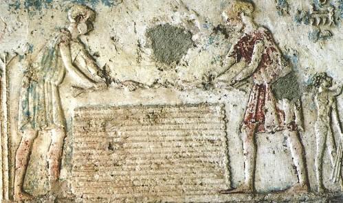 Bas relief a hermopolis ptolemaique