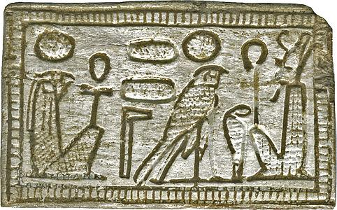 Egyptian pectoral with solar boat walters 42378 back