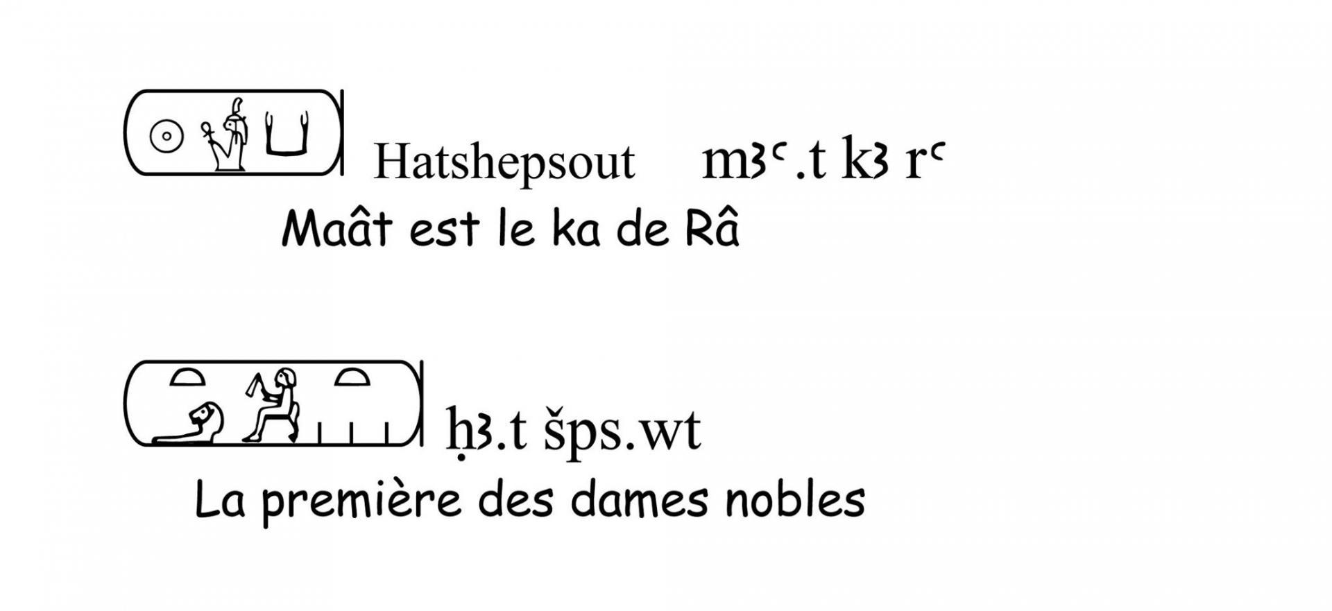 Imhotep egyptologie