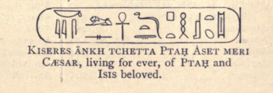 Isis meri from a guide to thet w3 copie 2