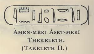 Isis meri from nil guide gu1