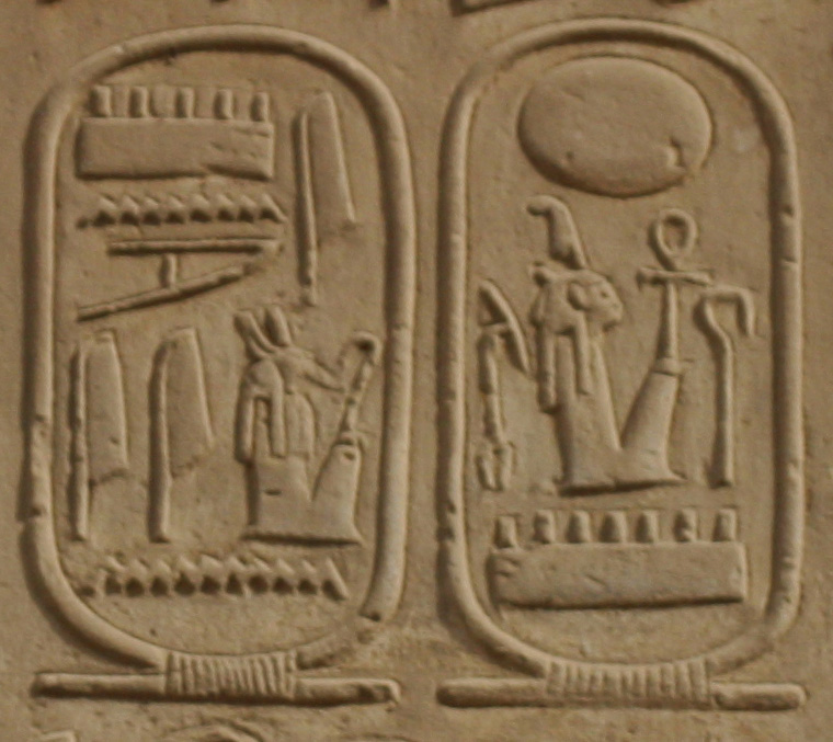 La cartouche de seti i a karnak credit photo kathyrn micheals