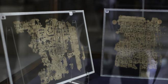 Le plus vieux texte ecrit sur du papyrus