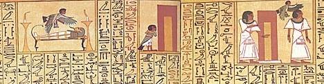 Planche 17 chapitre 92 papyrus d ani 1