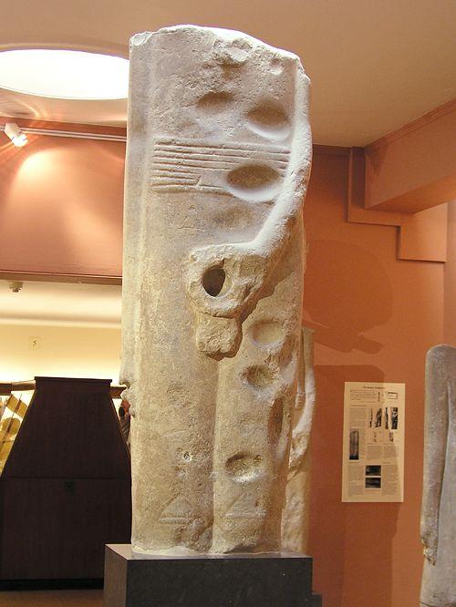 Predynastic statue of min ashmolean museum oxford 1