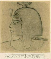 Sethnakht head