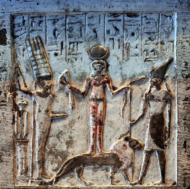 Stele of qadesh upper frame