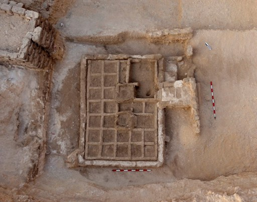 Le jardin funéraire serait être âgé de près de 4000 années.
