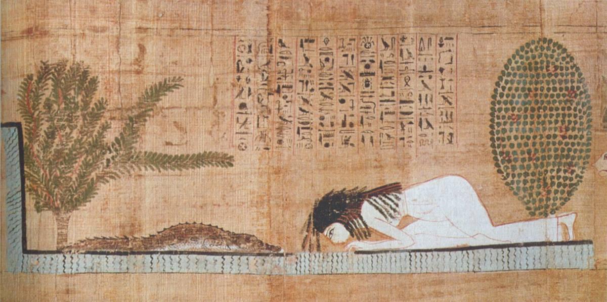 Papyrus égyptien d'Ubekhet, vers 1000 B.C.E.