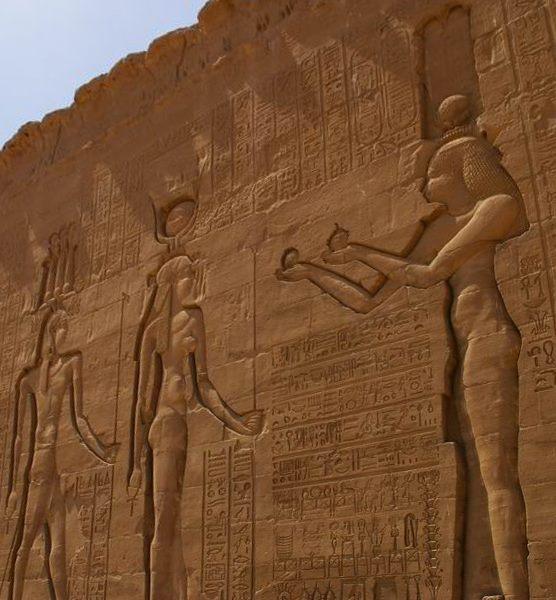 Voici le temple d'Horus à Behdet...