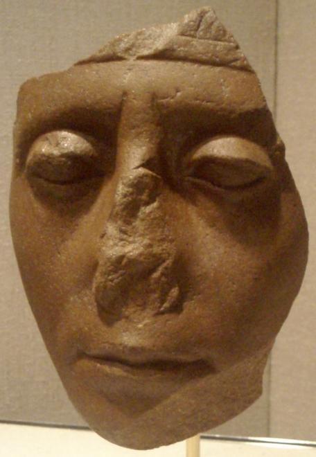 Head of Sesostris III - Carnarvon Head of Sesostris III -