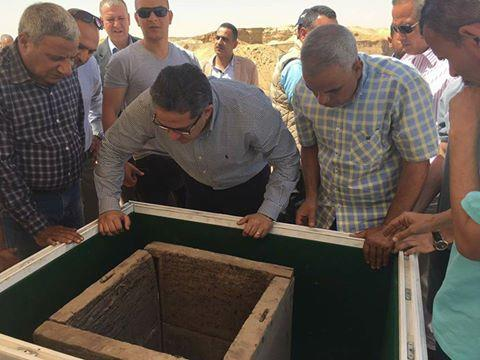 Ministry of Antiquities وزارة الآثار