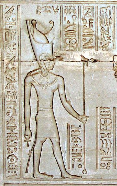 Dendera _ Hathor _ Temple _ Complex Ihy
