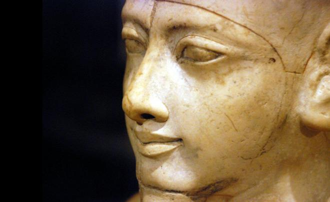 """Cult statue of Amon from the """"Holy of Holies""""."""