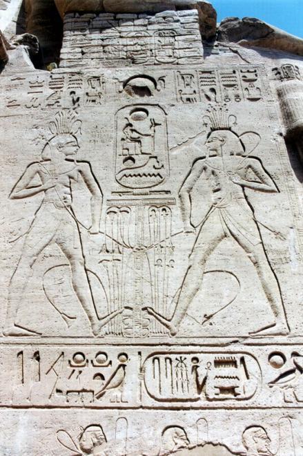 Abou Simbel et le temple de Ramses II.