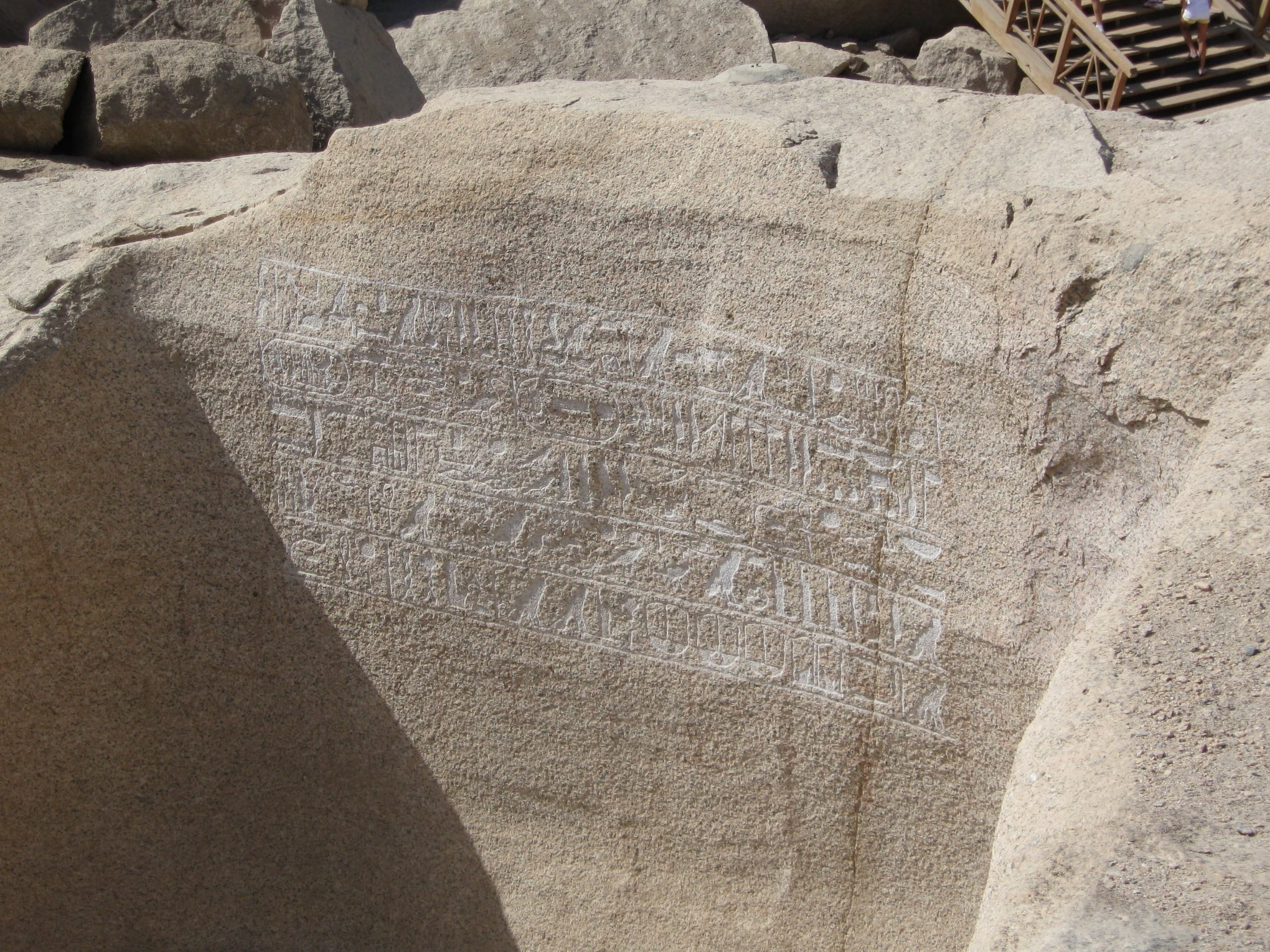 Aswan 2011 the granite for the sarcophagus of thutmose iii was quarried here according to this inscription kimberly sanders