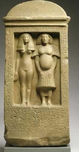 Stèle funéraire du chef des sculpteurs Bak et son épouse Tahéry.