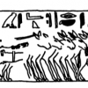 Chargement des ânes, mastaba de Leyde.
