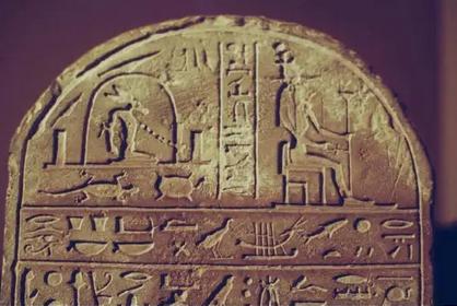 Lézards et geckos dans l'Égypte ancienne.