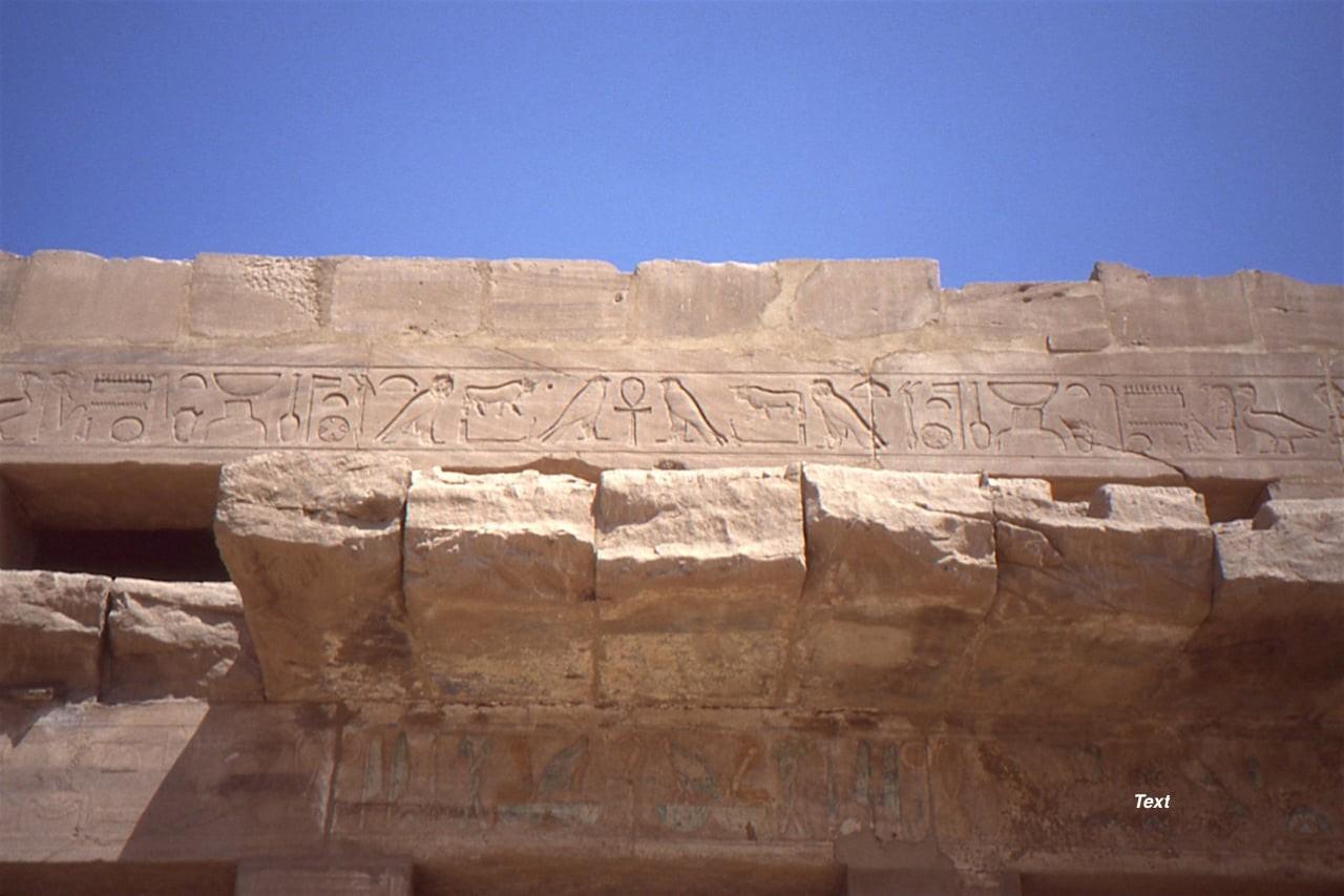 Inscription above the akh menu west architrave