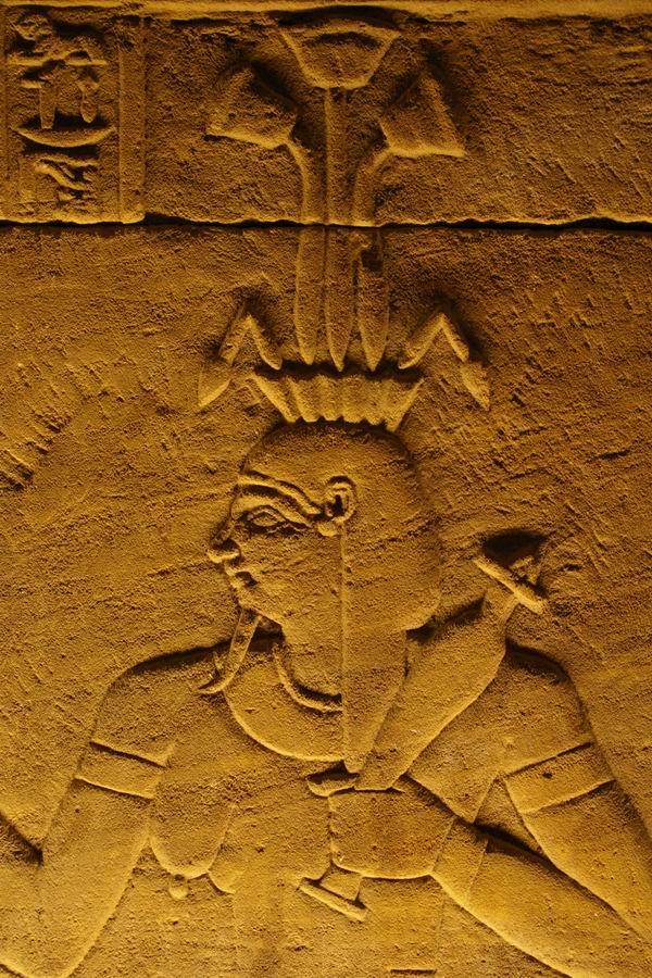 kalabsha (145) hâpy