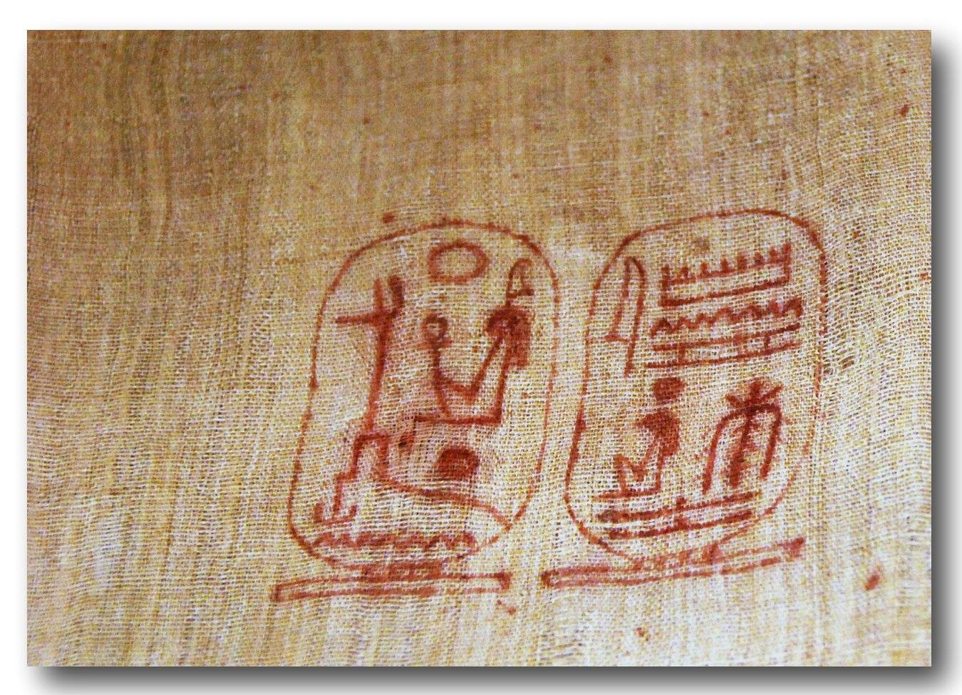 Linen with cartouche of Rameses II in red ink