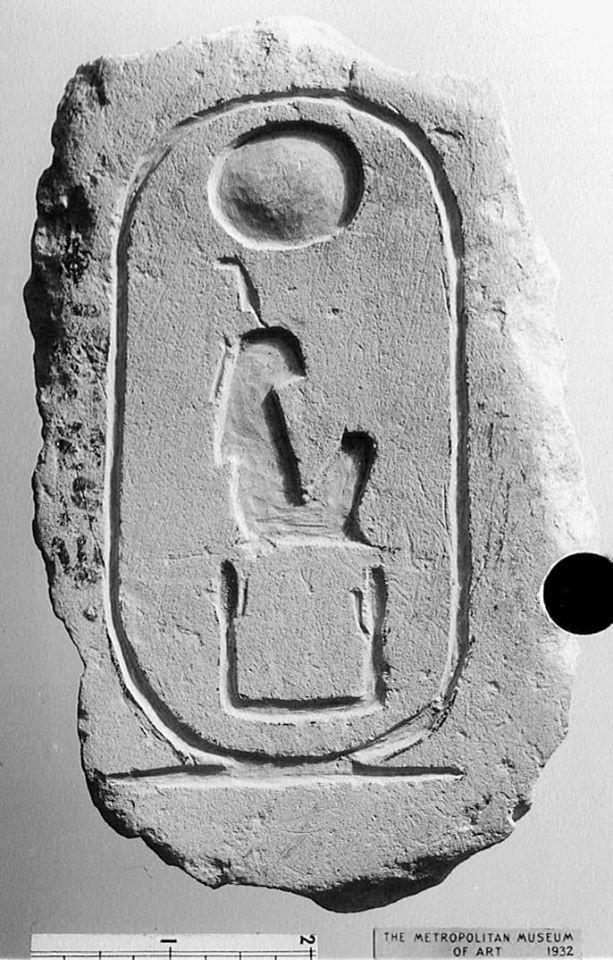 Regne conjoint d hatchepsout et de thoutmosis III