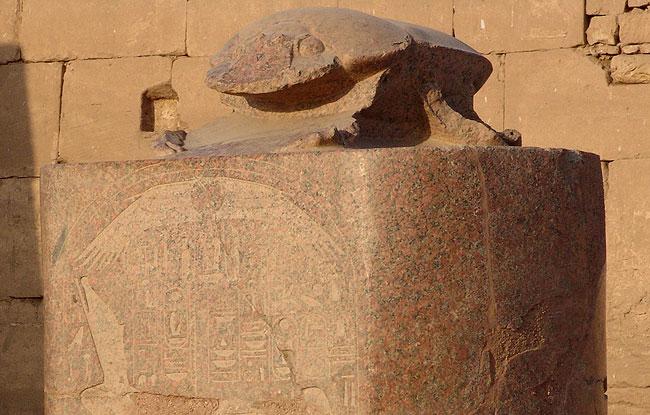 Scarabée sacré d'Aménophis III