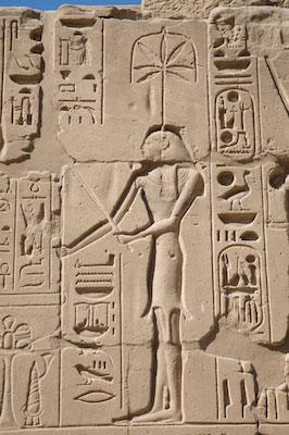 Sechat _ Karnak