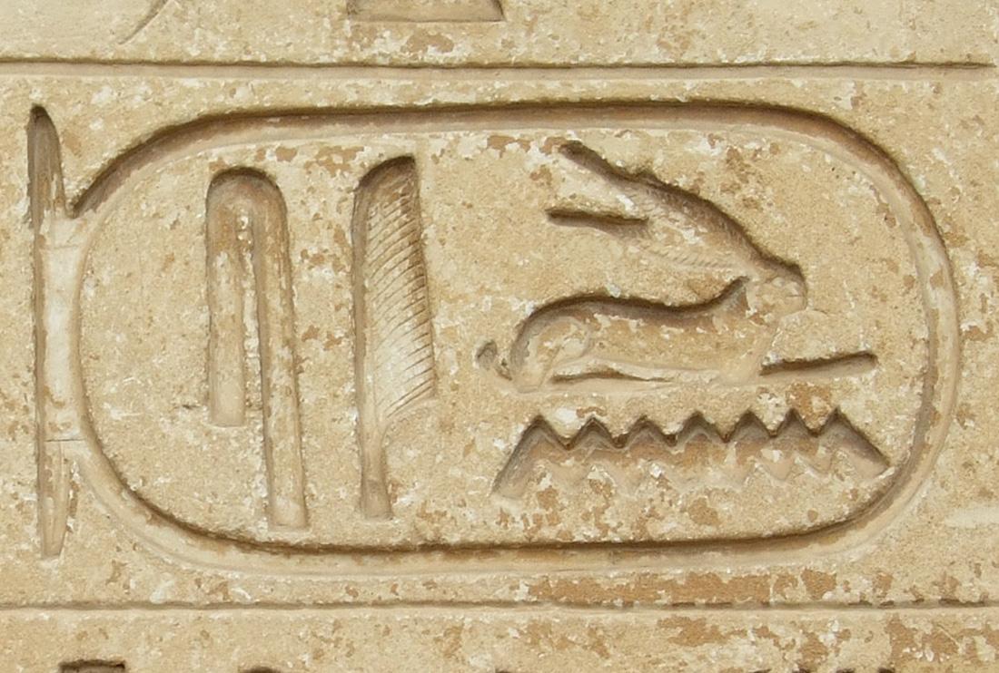 03 egypte