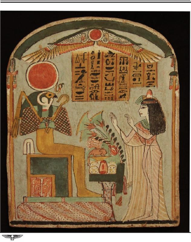 La stèle de Nehemes-Basted.