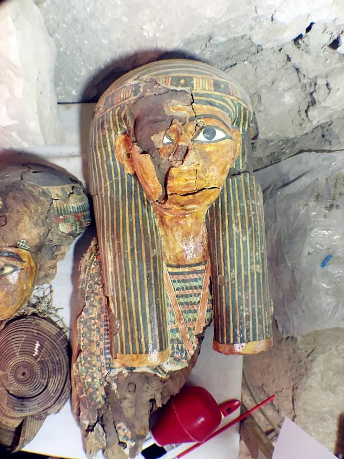 Draa Abou el-Naga en avril 2017, Userhat, découverte de ce