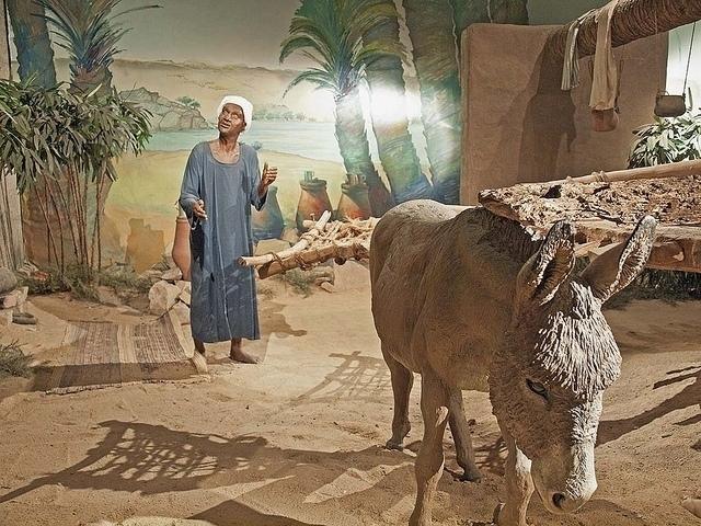 Aswan nubian museum 1