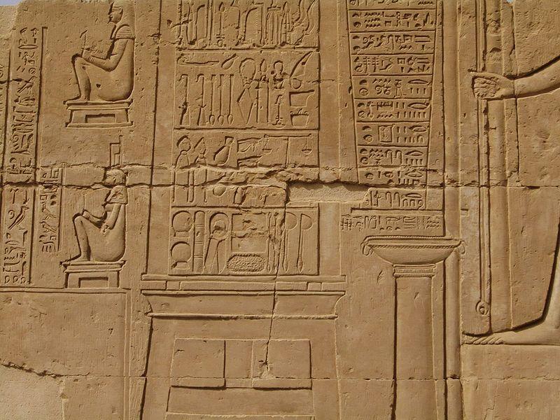 Jb magister enceinte exterieure au nord du temple principal de kom ombo