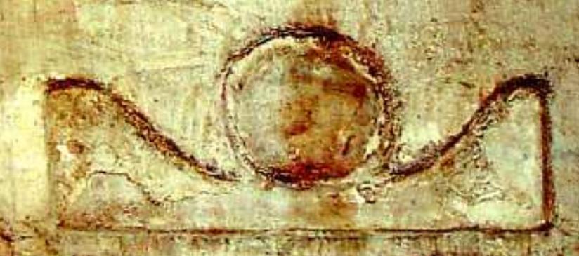 Le hieroglyphe akhet