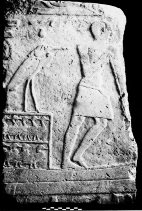 Mastaba de kawab de la 4e dynastie a gizeh