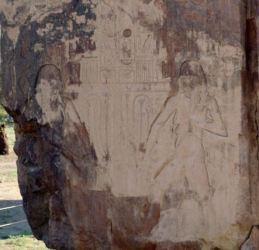 Memnon 6