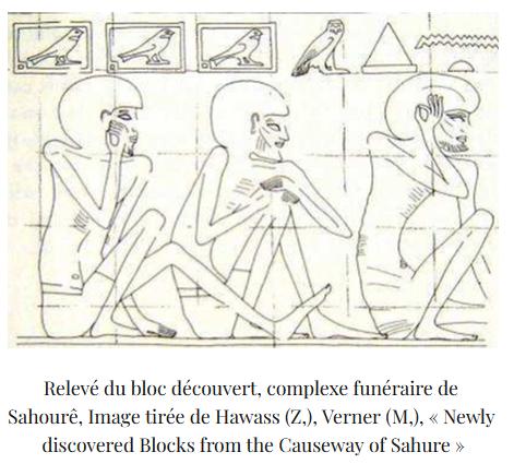 Morceau de la chaussee de sahoure le second roi de la veme dynastie