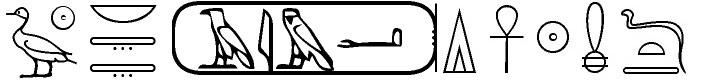 Ob 4edf73 fils de ra seigneur des deux terres 1