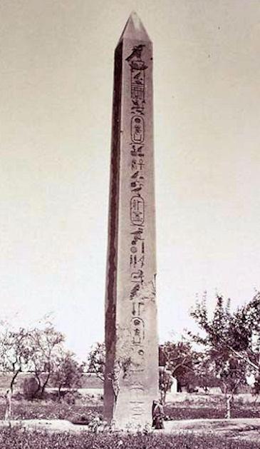 Obelisque d'heliopolis _  copyright Antikforever