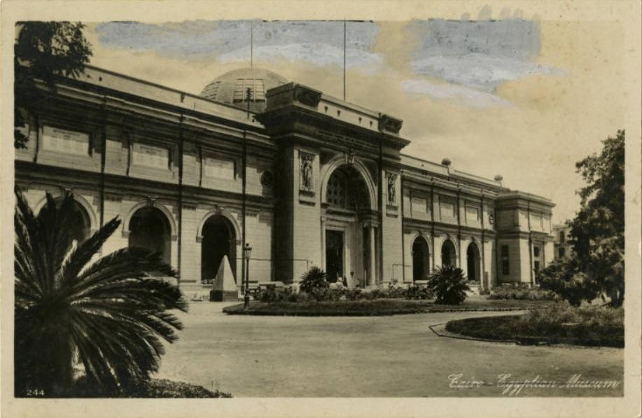 Postcard depicting the egyptian museum