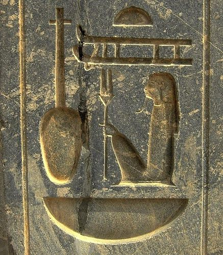 Ramesseum hieroglyphs nefertem