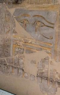 Sarcophagus of nehi