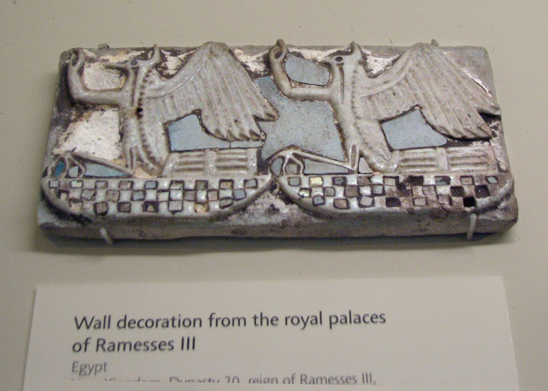 décoration murale de la royal Palais de RAMSÈS, Egypte, nouvel empire, la dynastie 20. (Crédit : Joan lakhdar)
