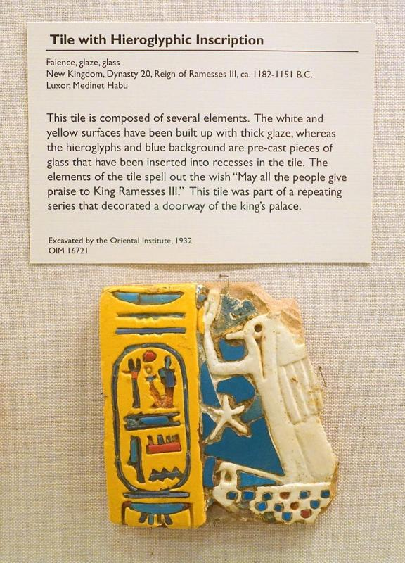 Tile with hieroglyphic inscription luxor medinet habu new kingdom dynasty 20 reign of ramesses iii c 1182 1151 bc faience glaze glass oriental institute museum university of chicag
